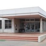 古河市三和農村環境改善センター